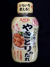 Japanese Ibara Yakitori no tare sauce for grilled chicken