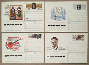 Lot of Seven 1990 RUSSIA USSR COMMEMORATIVE POSTAL CARDS, All Different