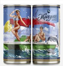 """EMPTY CAN! Zhiguli #28 """"Rocking sea"""" beer can 90 cl Bottom Open! Empty can!"""