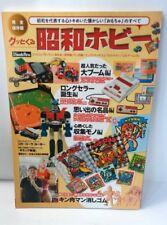 Showa era Japanese hobby book Mazinger Z,NES , GAME&WATCH,Rubik's Cube Macross