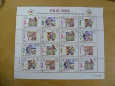 China Macau Macao 2012 Mini S/S 120th of Tung Sin Tong stamps