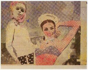 Girlfriends Sigmar Polke Pop Art print in 11 x 14 mount ready to frame SUPERB