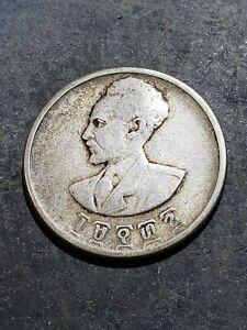 1936 (1944) Ethiopia SILVER 50 Santeem Coin  Haile Selassie I