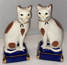 Fitz And Floyd Porcelain Staffordshire Cat On Pillow Pair Bookends