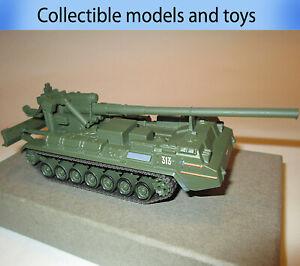 Tank model 2C7 (Peony), casting, 1:72 deagostini Russian tanks (metal+plastic)