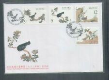 Taiwan 2003 Palace Museum's Bird Manual on FDC