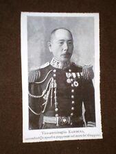 Guerra Russia vs Giappone nel 1904 Vice Ammiraglio Kamimura Marina giapponese