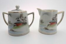 Vintage Japanese Hand Painted Porcelain Sugar Bowl and Cream Jug