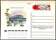 Russia 1980 Olympic Games Unused Stationery Card #C35559