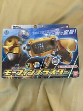 Power Rangers Beast Morphers striker morpher blaster Gold