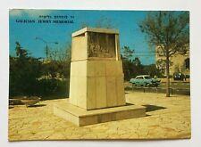 GALICIAN JEWRY MEMORIAL Colored Postcard Vintage Hebrew Palphot, Haifa Israel