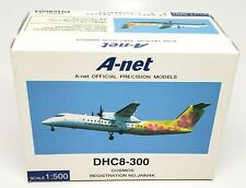 A-net Official Precision Model - DHC8-300 - 1:500 - COSMOS JA804K - #DH58004