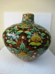 "Antique Multan Pottery Jar Vase Matka Pakistan Ancient Floral Design Very Rare""F"