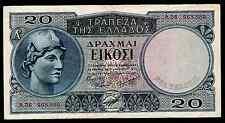GREECE - 20  DRACHMAS - 1954  A' ISSUE - P187 - VF/ VERY FINE
