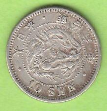 Asien Japan Japan Yen 1895 Fast Stempelglanz Herrliche Patina Nswleipzig
