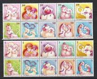 R.O. China Taiwan 2015  Love Best Wishes Greeting Stamp Cartoon