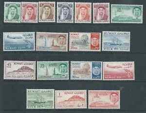 KUWAIT 1961 DEFINITIVE SET ONCE MINT HINGED FRESH LOOKING!