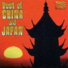 Various Artists - Best of China & Japan [1996] CD