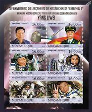 CNSA Astronaut YANG LIWEI Chinese Shenzhou 5 Space Stamp Sheet (2013 Mozambique)