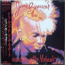 "1986 ""NM Wax"" Jean Beauvoir Drums Along The Mohawk 25VB-1096 Japan Feel The Heat"