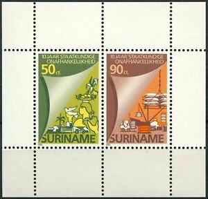 Surinam 1985 SG#MS1270 Tenth Anniv Of Independence MH M/S #D86485