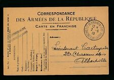 FRANCE 1919 ARMY STATIONERY ST GERMAIN en LAYE PEACE CONGRESS SPECIAL PMK...L3