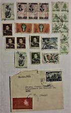 Iraq, I ran, Liban, Libya Postage Stamps Pre-Post War Issues + Envelope 2 scans