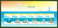VR China - Block 222 - PRC 2016-26 - postfrisch - Verkehr Eisenbahn Bohrinsel