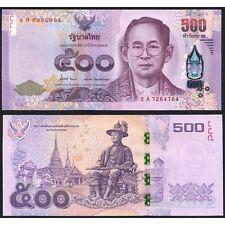 THAILAND  500 Baht 2014 UNC P New