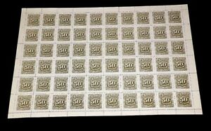 EL SALVADOR, #J16, 1895, 50 CENTAVOS, POSTAGE DUE, SHEET OF 60 , MNH, NICE! LQQK