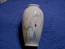 Asian Style Vase Pink Iris Floral Vase