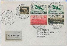 ITALIA storia postale - PRIMI VOLI - catalogo LONGHI  3652 : MILANO - PARIS 1937