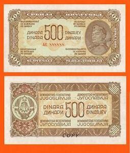Yugoslavia 500 Dinar 1944.  UNC - Reproductions
