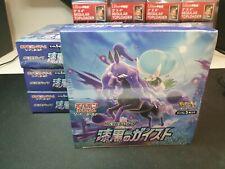 Pokémon TCG Jet Black Poltergeist s6K Japanese Booster Box SEALED