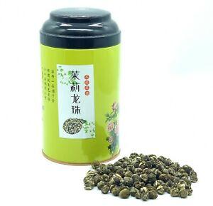 Premium Grade Top A Chinese Jasmine Tea Pearl Jasmine Green Tea 上品茉莉龙珠 特级茉莉花茶8OZ