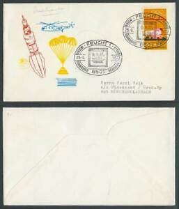 Helicopter Rocket Balloon, Germany Munich Olympic stamp 1972 Flight Cover Feucht