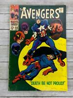 Vintage The Avengers #56 Marvel Comics 1968 Black Panther