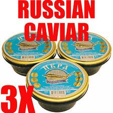 BLACK Russian Caviale malossol 339 G (3 x 113 G) 12 OZ-SPEDIZIONE GRATUITA