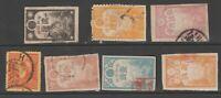 Japan Revenue stamp 12-29-20 as seen