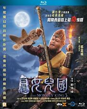 "Aaron Kwok ""The Monkey King 3 "" Gigi Leung Lin Chi Ling 2018 Region A Blu Ray"