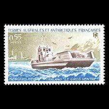 TAAF 1983 - Landing Craft Ships Boat Transport - Sc 98 MNH