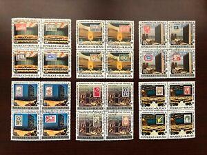 Burundi 1977 SC #528-530+C264-C266, MI #1399a-1422a United Nations Blocks CTO NH