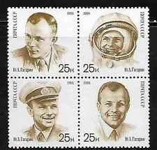 Russia 5974-78 Uri Gargarin Mint NH