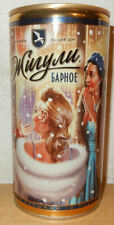 ZHIGULI # 25 Pin-up Cartoon Steel Beer can from RUSSIA (90cl) bottom opened