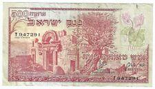Israel - Bank of Israel - 500 Pruta - 1955 (P-24)