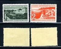 1941 Bulgaria  Sanatorium & Children Stamps SC#RA16-17 PT6 MNH OG
