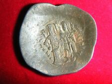 1183 Andronicus I Comnenus, Ancient Coin, Constantinople Mint, RARE