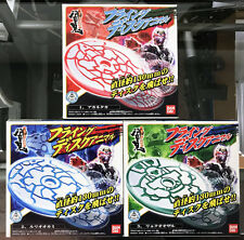 Bandai 2005 Masked Kamen Rider Hibiki Flying Disc Animal Candy Toys Set of 3