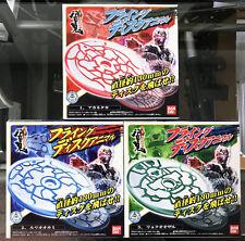 Bandai 2005 Masked Kamen Rider Hibiki Flying Disc Animal Candy Toys Set of 3