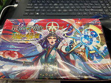 The Moon Priestess Returns Force of Will TCG 36 packs